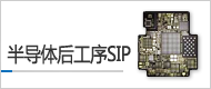 Semiconductor Post-process SIP