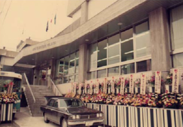Ceremony for relocation of the headquarters office building