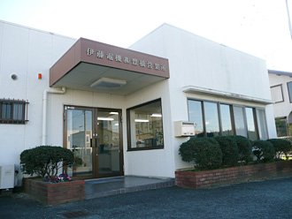 Toyohashi Sales Office